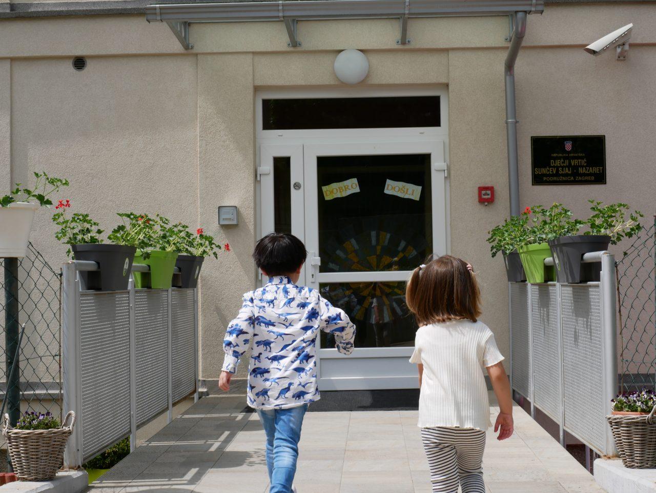 Montessori dječji vrtić